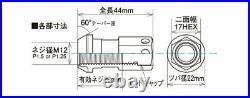 Kics R40 ICONIX Classical 44mm 17hex 12x1.5 Rim Wheel Lug Nut withCap & Lock Key a