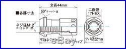 Kics R40 ICONIX Classical 44mm 17hex 12x1.5 Rim Wheel Lug Nut withCap & Lock Key b