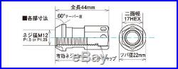 Kics R40 ICONIX Classical 44mm 17hex 12x1.5 Rim Wheel Lug Nut withCap & Lock Key c