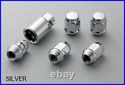 MUGEN Wheel Nut & Lock Set SILVER For CIVIC TYPE R EURO FN2 08181-MZ3-K0S0-S