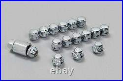 MUGEN Wheel Nut & Lock Set Short Type Silver For S660 JW5 08181-XXB-K1S0-S