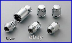 MUGEN Wheel Nut Lock Set Silver For CIVIC TYPE R FD2 08181-MZ3-K0S0-S
