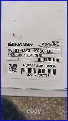Mugen Wheel Nut & Lock Set